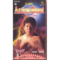 ASTRAL BOUT