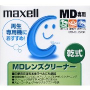 Maxell AUDIO CLEANER MDクリーナー MD-CL(S)SK