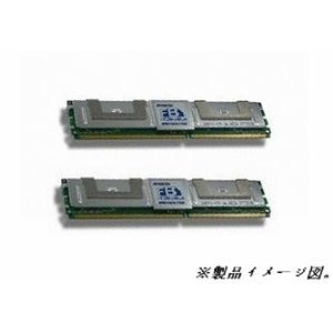2GB×2枚 (計4GB標準パワーセット)Apple対応 DDR2 667MHz SDRAM(PC2-5300)240pin ECC FB-DIMM 2GB2枚組 A2/F667-E2GX2/AP...