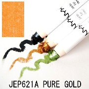NYX JUMBO EYE PENCIL (JEP621A /PURE GOLD)