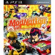 ModNation 無限のカート王国 - PS3