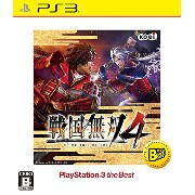戦国無双 4 PlayStaion3 the Best - PS3