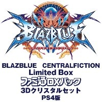 【Amazon.co.jpエビテン限定】 BLAZBLUE CENTRALFICTION Limited Box ファミ通DXパック 3Dクリスタルセット PS4版【阿々久商店限定】 - PS4