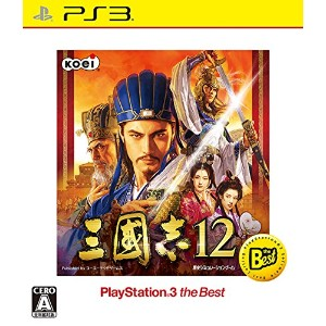 三國志12 PS3 the Best - PS3