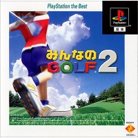 みんなのGOLF2 PlayStation the Best