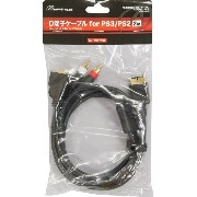 PS3用 D端子ケーブルfor PS3/PS2