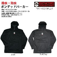 SHOWTIME COLLECTIVE [撥水防水耐水ボンデッドパーカー@11000] PO17-002 SMALL P ショータイムコレクティブ 【送料無料】