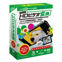 HDビデオ変換iPhone for Mac