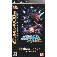 機動戦士ガンダム SEED 連合 vs. Z.A.F.T. ポータブル GUNDAM 30th ANNIVERSARY COLLECTION