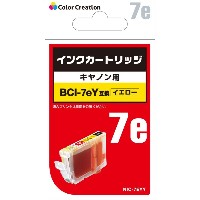 CANON BCI-7eY互換 イエロー NIC-7EYY