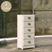 5 drawers chest 100-135 チェスト ダルトン 全4色 Ivory