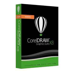 CorelDRAW Graphics Suite X8 特別優待版