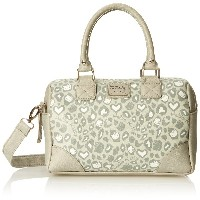 Hello Kitty Silver And White Leopard Crossbody Bag
