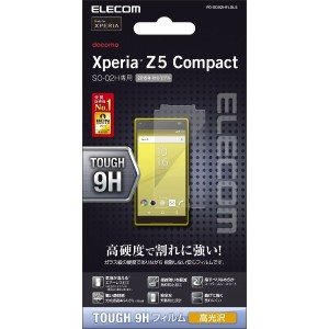 ELECOM Xperia Z5 Compact SO-02H 液晶保護フィルム 表面硬度9H ガラスコート 指紋防止 指滑りなめらか PD-SO02HFLGLS