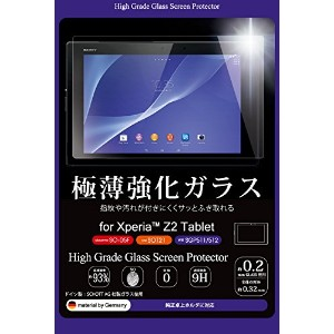 Deff High Grade Glass Screen Protector for XPERIA Z2 Tablet 0.2mm DG-XTZ2G210