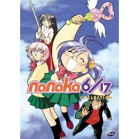 Nanaka 6/17 1: Complete Collection [DVD] [Import]