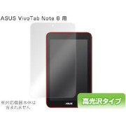 OverLay Brilliant for ASUS VivoTab Note 8 光沢 液晶 保護 シート フィルム OBVTNOTE8