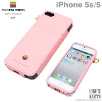 iPhone SE/5S/5ケース【正規品】LIM`S Italian PU Leather Colorful Edition iphone5 iphone5s iphonese ケース カバー...