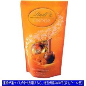 Lindt(リンツ) リンドールギフト 5粒入り(60g) 【キャラメル】