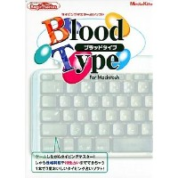 Beginシリーズ BloodType for Macintosh