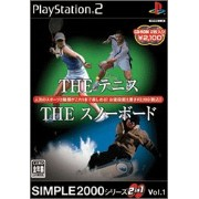 SIMPLE2000シリーズ 2in1 Vol.1 THE テニス & THE スノーボード