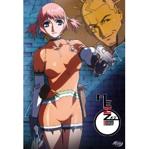 Mezzo 2: Complete Collection [DVD] [Import]