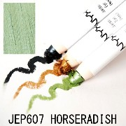 NYX JUMBO EYE PENCIL (JEP607 /HORSERADISH)