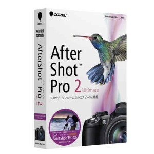 Corel AfterShot Pro 2 Ultimate