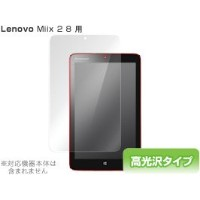 OverLay Brilliant for Lenovo Miix 2 8 光沢 液晶 保護 シート フィルム OBMIIX28
