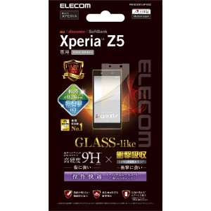 ELECOM Xperia Z5 液晶保護フィルム ガラスライク 衝撃吸収 スムースタッチ [Made for XPERIA] PM-SOZ5FLHPAGS
