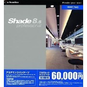 Shade 8.5 professional for Windows アカデミック版