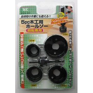 5PC木工用ホールソー WHS-501