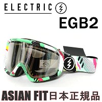 ELECTRIC(エレクトリック) エレクトリック ゴーグル EGB2 NEW WAVE CLEAR SILVER CHROME 平面レンズ アジアンフィット 14-15 ELECTRIC...