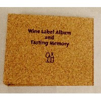ワインラベルアルバム コルク WINE LABEL ALBUM AND TASTING MEMORY CORK