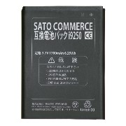 Sato Commerce GALAXY NEXUS SC05 互換バッテリー ( SC-04D / GT-i9250 ) 3.7V 1700mAh