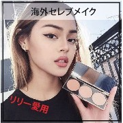 NEW YEAR SALE★NO1 ナチュラル コスメ★3Dメイク contour set nude by nature(ヌードバイネイチャー) バイマ BUYMA