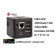 SolidRun CuBox-i2eX AC/SD(8GB Android)セット