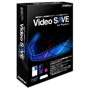 Video SAVE for Windows