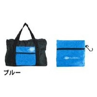 FLYBAG フライバッグFB-01BL (ブルー)【アウトレット】