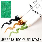 NYX JUMBO EYE PENCIL (JEP624A /ROCKY MOUNTAIN GREEN)