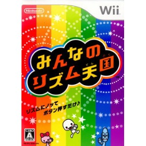 【Wエントリーでポイント8倍!+クーポン】【中古】[Wii]みんなのリズム天国(20110721)【RCP】