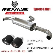 REMUS SPORTS LABEL EXHAUST GOLF6 GTI/GTI エディション35/956008 0500/0026 70CS
