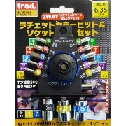 trad ラチェットビット&ソケットセット TWBS-15 820148