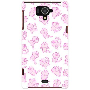 【送料無料】 uistore 「loosey cat (White)」 / for AQUOS ZETA SH-04F/docomo 【SECOND SKIN】【ハードケース】ドコモ sh-04f...