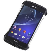 Deff ディーフ CLEAVE ハイブリッドバンパー Xperia Z2 Silver&Carbon DCB-XZ2A7CASV/A