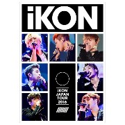 【送料無料】エイベックス iKON JAPAN TOUR 2016 【Blu-ray】 AVXY-58457 [AVXY58457]