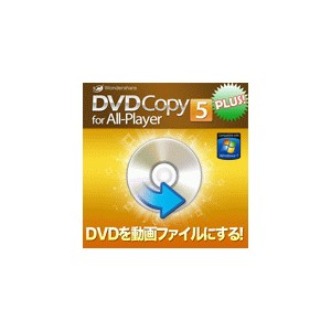 DVD Copy for All-Player Plus 5