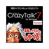 CrazyTalk 7 Standard for Windows