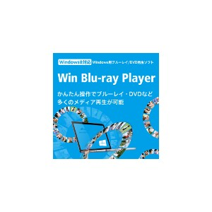 Win Blu-ray Player