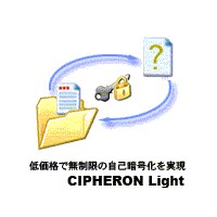 CIPHERON Light